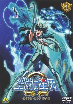 【DVD】TV 聖闘士星矢Ω 4