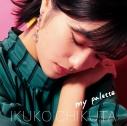 【アルバム】築田行子/my palette 初回限定盤の画像