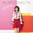 【アルバム】築田行子/my palette 通常盤の画像