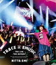 【Blu-ray】新田恵海 LIVE Trace of EMUSIC ~THE LIVE・THE HISTORY~ 通常版の画像