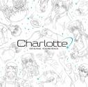 【サウンドトラック】TV Charlotte (シャーロット) Original Soundtrackの画像
