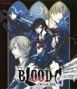 【Blu-ray】劇場版 BLOOD-C The Last Dark 通常版の画像