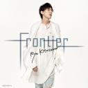 【アルバム】北園涼/Frontier Type-Aの画像
