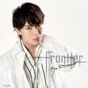 【アルバム】北園涼/Frontier Type-Bの画像