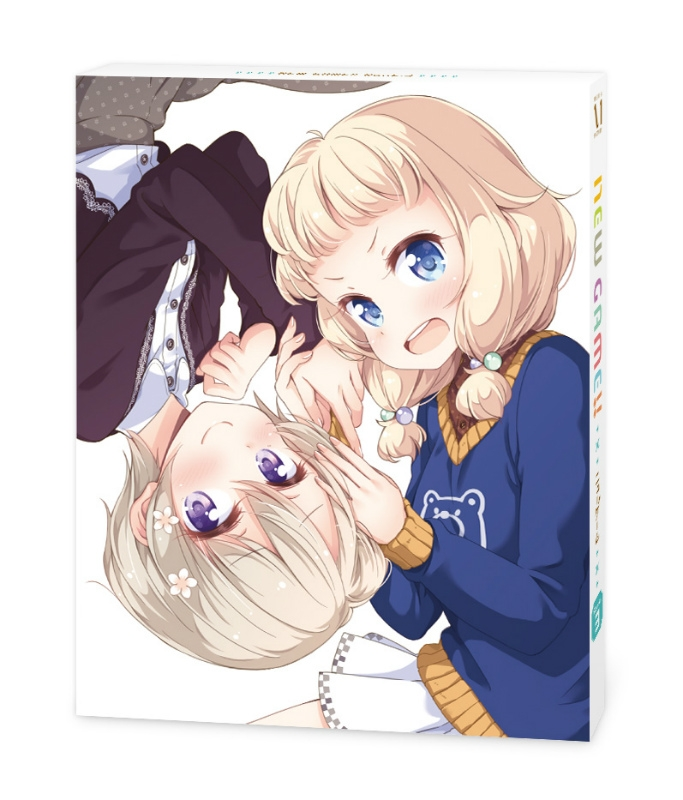 【DVD】TV NEW GAME!! Rank.3