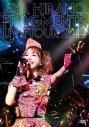 【DVD】平野綾/AYA HIRANO FRAGMENTS LIVE TOUR 2012の画像