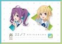 【Blu-ray】TV 22/7 計算中 4の画像