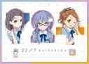【Blu-ray】TV 22/7 計算中 5の画像