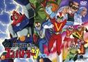 【DVD】TV 超電磁ロボ コン・バトラーV 1の画像