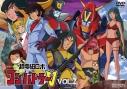 【DVD】TV 超電磁ロボ コン・バトラーV 2の画像