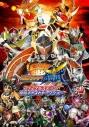 【DVD】仮面ライダー鎧武 ファイナルステージ&番組キャストトークショーの画像