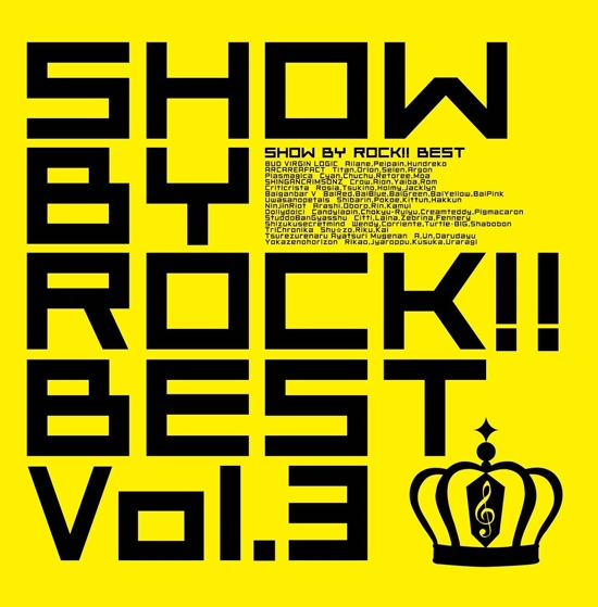 【アルバム】SHOW BY ROCK!! BEST Vol.3