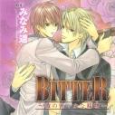 【データ販売】BITTER~彼の密やかな接吻~(ドラマCD音声)の画像