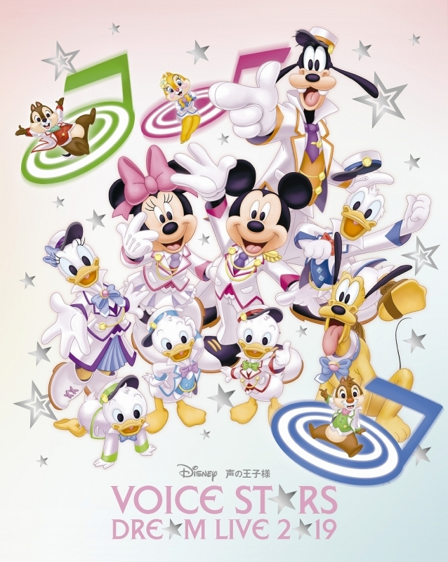 【Blu-ray】Disney 声の王子様 Voice Stars Dream Live 2019