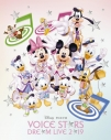 【Blu-ray】Disney 声の王子様 Voice Stars Dream Live 2019の画像