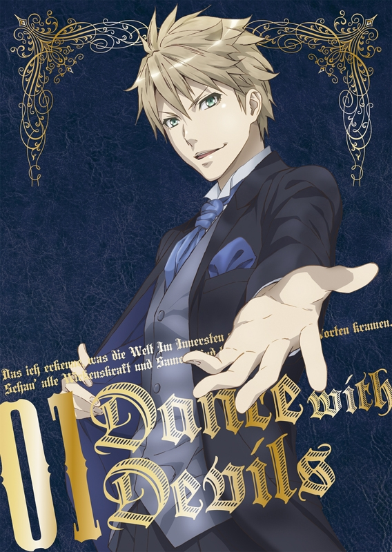 【Blu-ray】TV Dance with Devils 1 初回生産限定版
