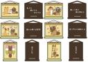 【グッズ-ストラップ】タヌキとキツネ トレーディングラバーストラップ ことわざ編(1)の画像