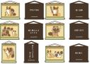 【グッズ-ストラップ】タヌキとキツネ トレーディングラバーストラップ ことわざ編(2)の画像