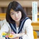 【マキシシングル】おはガールちゅ!ちゅ!ちゅ!/サヨナラのかわりに2013 限定盤Dの画像