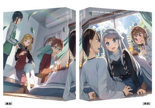 【Blu-ray】TV 妹さえいればいい。 Blu-ray BOX 上巻