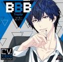 【ドラマCD】BBB-Traplip- TYPE.6 ボディガード(CV.大河元気)の画像