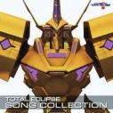 【アルバム】TV トータル・イクリプス TOTAL ECLIPSE SONG COLLECTION DVD付の画像