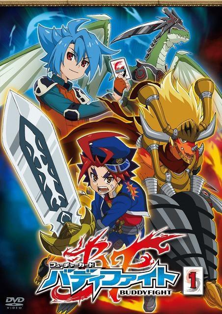 【DVD】TV フューチャーカード バディファイト 1