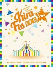 【Blu-ray】Kiramune Music Festival 2013 Live Blu-ray