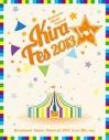 【Blu-ray】Kiramune Music Festival 2013 Live Blu-rayの画像