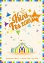 【DVD】Kiramune Music Festival 2013 Live DVDの画像