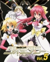 【DVD】TV 健全ロボ ダイミダラー Vol.5の画像