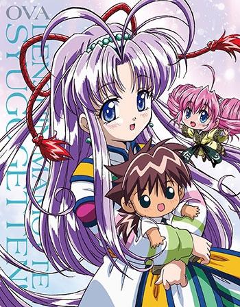【Blu-ray】OVA 伝心 まもって守護月天! BD-BOX