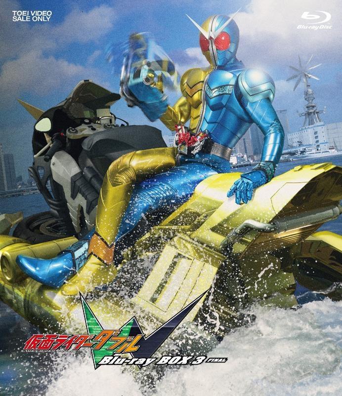 【Blu-ray】TV 仮面ライダーW Blu-ray BOX 3