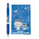 【グッズ-ボールペン】『ヒプノシスマイク SANRIO NAKAYOKU EDIT』 サラサクリップ0.5ジェルボールペン(碧棺左馬刻×バッドばつ丸)【再販】の画像