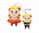 【グッズ-マスコット】鬼滅の刃 てるてりーるマスコット1 (6)煉獄杏寿郎【再販】の画像