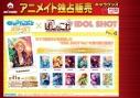 【グッズ-ブロマイド】あんさんぶるスターズ! ぱしゃこれ/IDOL SHOT Ver.4【七次受注】の画像