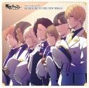 【アルバム】ミュージカルリズムゲーム 夢色キャスト Vocal Collection 2 ~ DEPARTURE TO THE NEW WORLD ~の画像