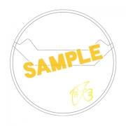 アイドリッシュセブン サイン入り缶バッジカバー 3枚セット(九条 天)
