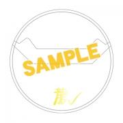 アイドリッシュセブン サイン入り缶バッジカバー 3枚セット(十 龍之介)