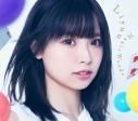 【主題歌】TV はてな☆イリュージョン OP「Magic Words」/Liyuu 初回限定盤の画像