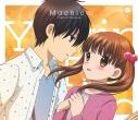 【主題歌】TV 12歳。~ちっちゃなムネのトキメキ~ 2ndシーズン ED「勇気のつばさ」/Machicoの画像