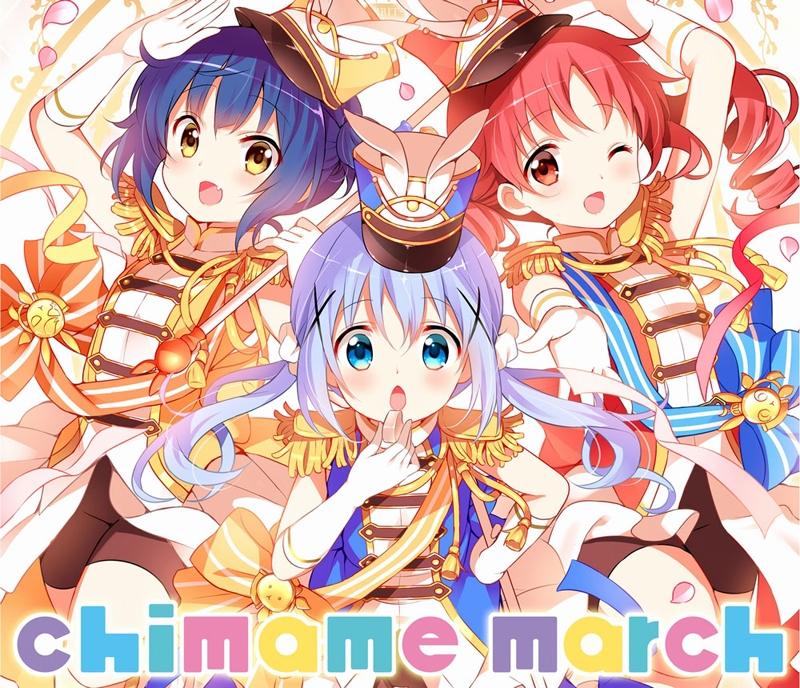 【アルバム】ご注文はうさぎですか?? chimame march