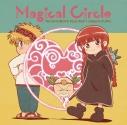 【主題歌】TV 魔法陣グルグル 2クール目ED「Magical Circle」/TECHNOBOYS PULCRAFT GREEN-FUND feat.中川翔子の画像