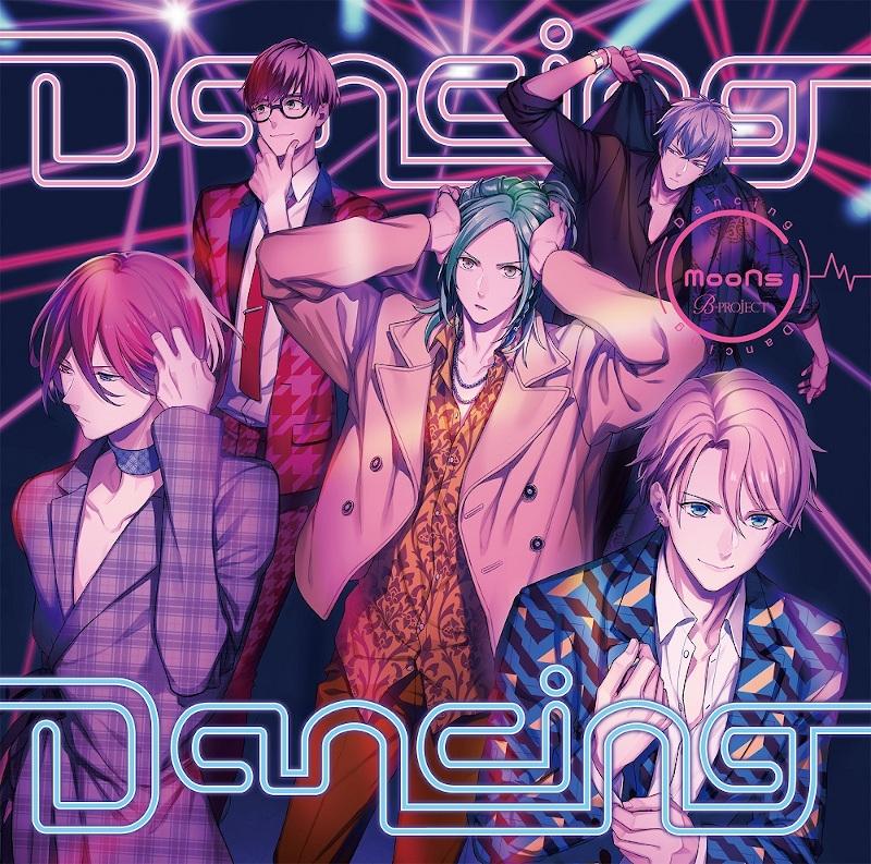 【キャラクターソング】B-PROJECT MooNs/Dancing Dancing 初回生産限定盤