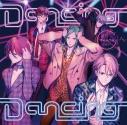 【キャラクターソング】B-PROJECT MooNs/Dancing Dancing 通常盤の画像