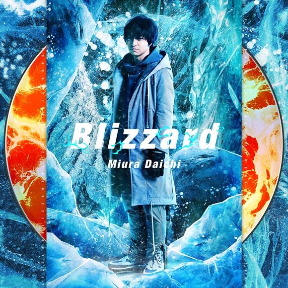 【主題歌】劇場版 ドラゴンボール超 ブロリー 主題歌「Blizzard」/三浦大知 CD ONLY盤