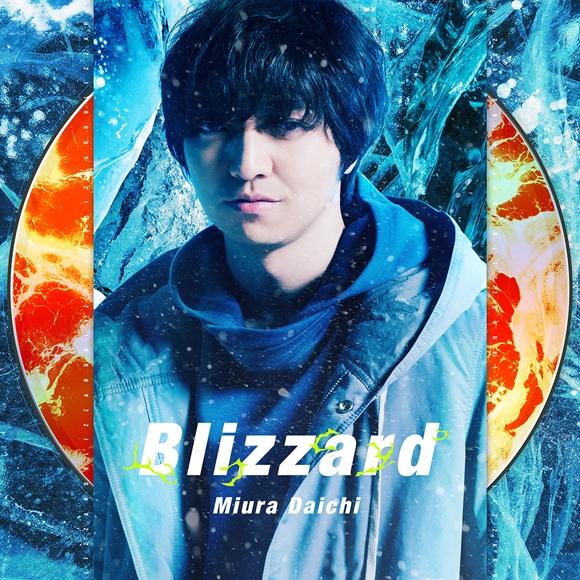 【主題歌】劇場版 ドラゴンボール超 ブロリー 主題歌「Blizzard」/三浦大知 MUSIC VIDEO盤