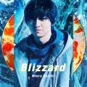 【主題歌】劇場版 ドラゴンボール超 ブロリー 主題歌「Blizzard」/三浦大知 MUSIC VIDEO盤の画像