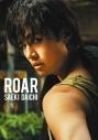 【写真集】佐伯大地ファースト写真集『ROAR』の画像