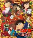 【Blu-ray】劇場版 名探偵コナン から紅の恋歌 通常版の画像